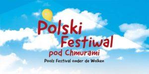 Pools Festival: Onder de wolken @ Zuiderparktheater | Den Haag | Zuid-Holland | Nederland