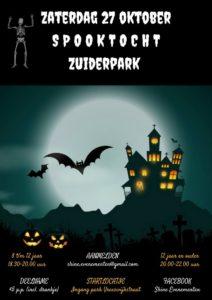 Spooktocht Zuiderpark @ Ingan Vreeswijkstraat